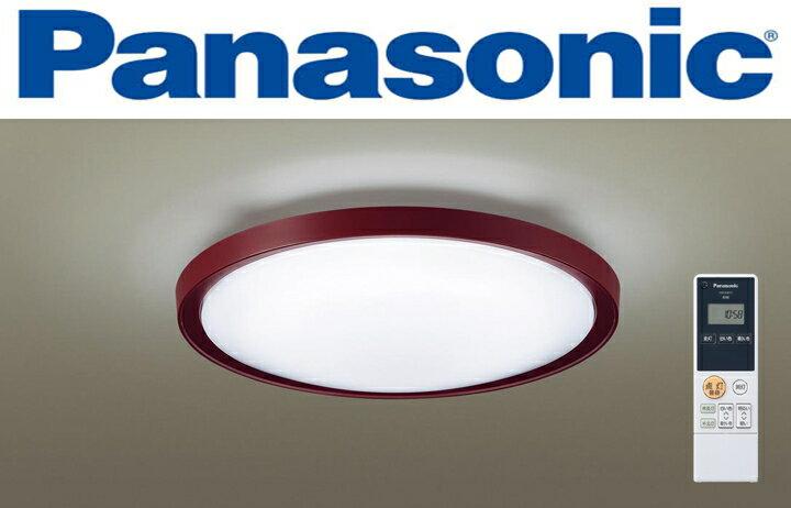 【 7 ~ 8 坪】 (頂級版) 國際牌LED第二代調光調色遙控燈 50W 仿紅木邊框吸頂燈《日本製》HH-LAZ504109 原廠公司貨
