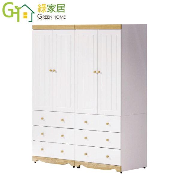 【綠家居】卡樂比現代5.4尺雙色開門衣櫃收納櫃組合(吊衣桿+六抽屜+開放層格)