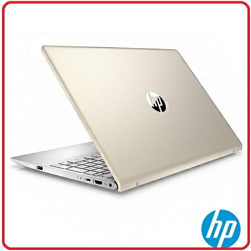 【2018.4 HP 家用筆電】HP 惠普 15-ck037TX 八代四核星鑽金15.6吋 超廣角筆電 i5-8250U/4G/1T/940MX/DRW/2Y