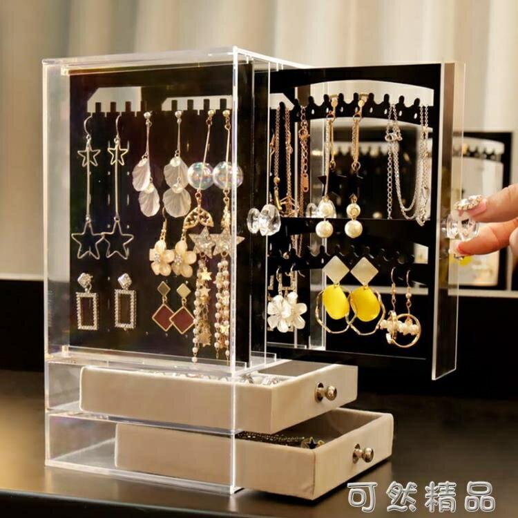 壓克力耳環盒子透明耳釘首飾塑料整理收納盒防塵掛飾品展示架