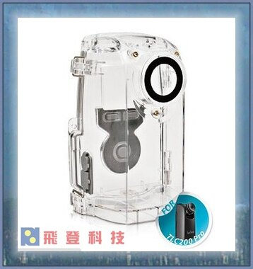 brinno ATH120 戶外防水盒 for TLC200Pro