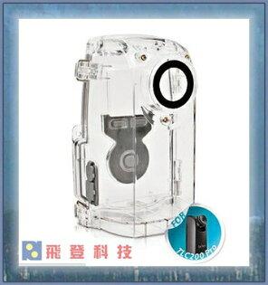 brinnoATH120戶外防水盒forTLC200Pro