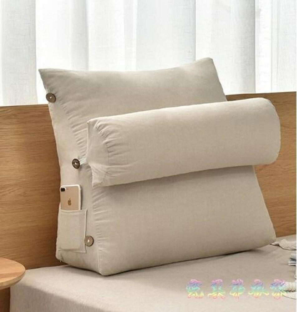 靠枕 日式水洗棉床頭板靠墊軟包護腰床上靠枕三角沙發大靠背墊可拆洗