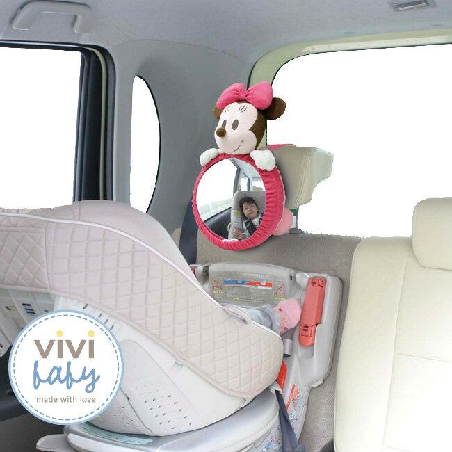 ViViBaby - Disney迪士尼米妮後座觀察鏡 1