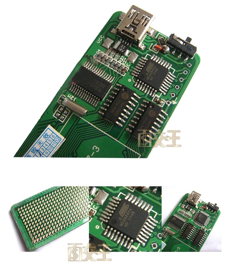 【尋寶趣】四個字紅光LED名牌 / 跑馬燈 / 胸牌 / 電子名片  /  廣告 / 小字幕機 /  Micro USB LED-564R 5