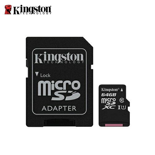 Kingston金士頓CanvasSelectMicroSDXCUHS-IC1064GB記憶卡(SDCS64GB)【三井3C】