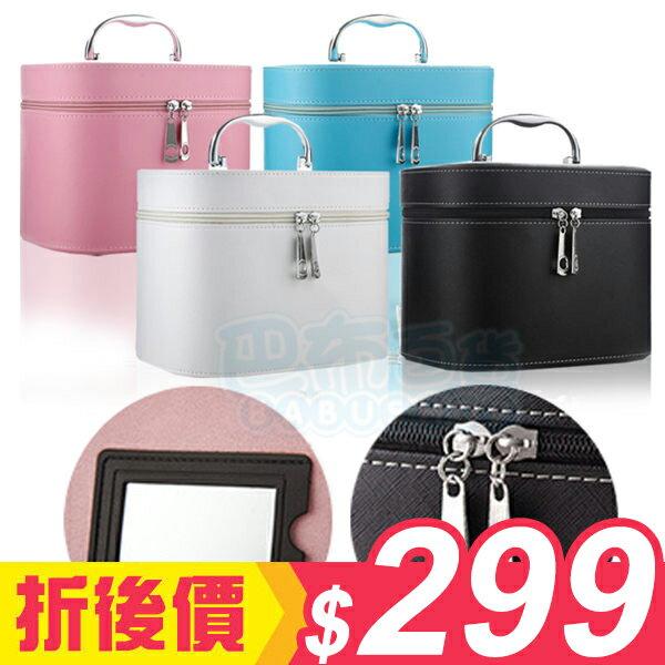 超質感 手提式大容量硬殼版防水化妝箱 收納箱(1入)【巴布百貨】