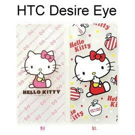 Hello Kitty 透明軟殼 HTC Desire Eye M910x【三麗鷗Sanrio正版授權】