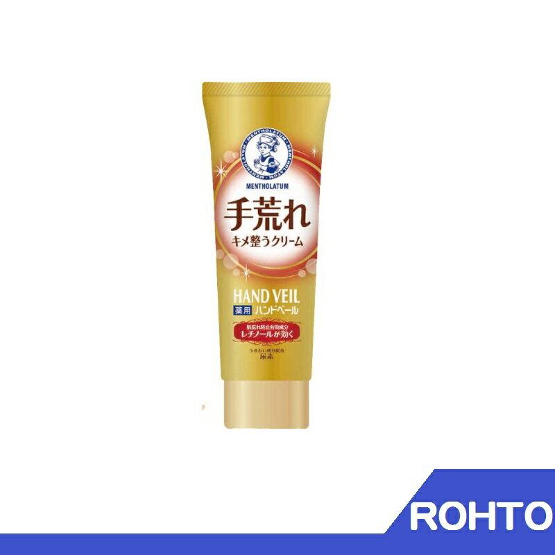 日本 曼秀雷敦 HAND VEIL 玻尿酸 保濕護手乳 70g【RH shop】日本代購