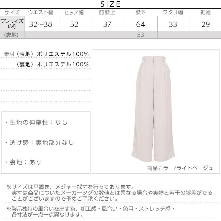 日本Kobe lettuce / 休閒素色寬版高腰長褲 / 日本必買 日本樂天代購 / mobacaba-m2423 (2305)。件件免運 3