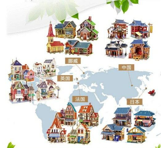 EW201立體木質玩具DIY世界風情小屋模型