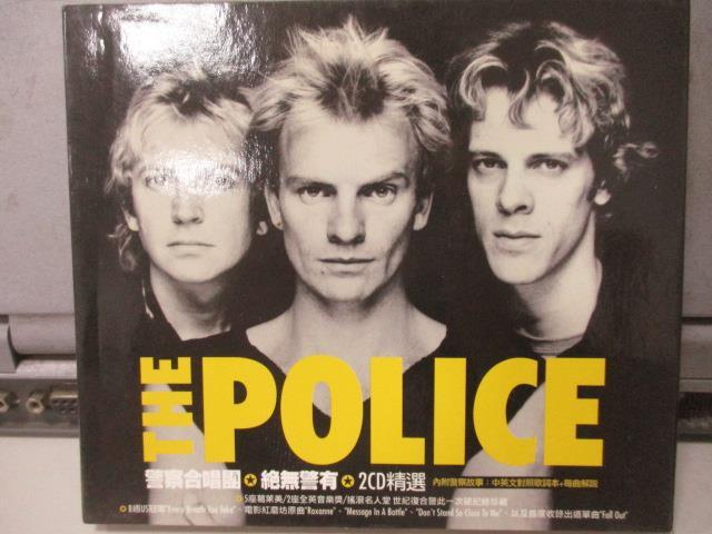 【書寶二手書T4/音樂_ORG】The Police_警察合唱團_2CD精選專輯