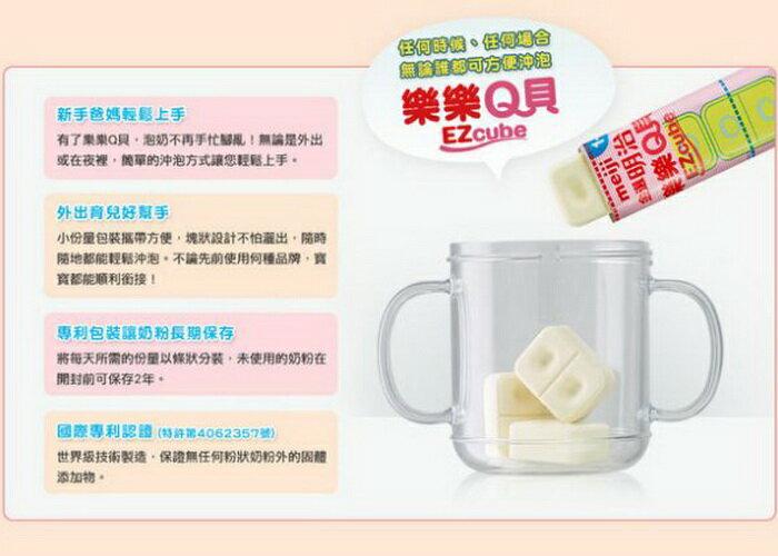 【明治】樂樂Q貝 成長方塊奶粉 1-3歲-448gx7盒 好窩生活節 2