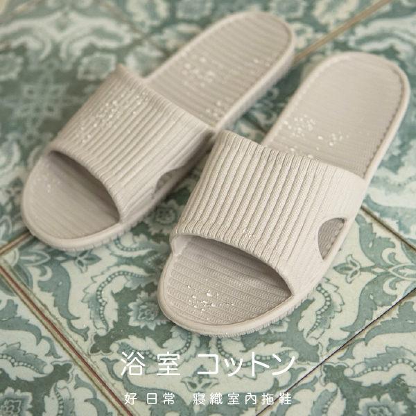 防水浴室鞋-拖鞋【茶L】一體成型;時尚家居完成度超高;2.3cm彈力釋壓;抗菌好清洗;翔仔居家