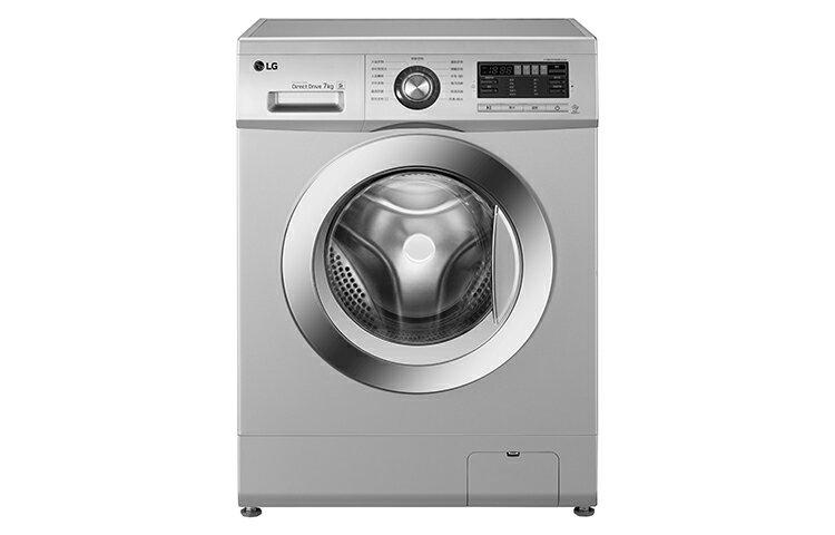 DD直驅變頻滾筒洗衣機 精緻銀 / 7公斤洗衣容量