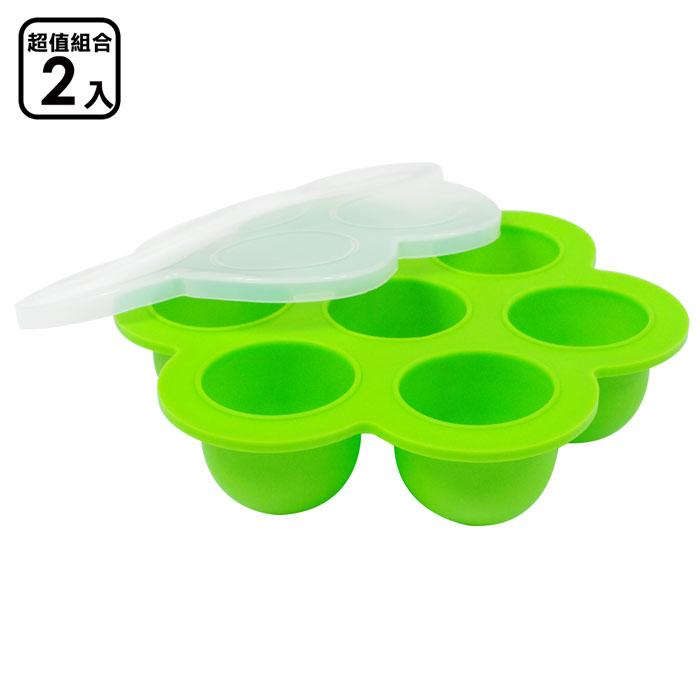 【EG Home 宜居家】七格矽膠製冰分裝盒(超值二入) 3