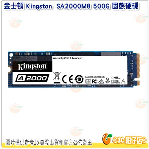 金士頓 Kingston SA2000M8 500G A2000 NVMe PCIe SSD 固態硬碟 2200MB