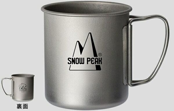 ├登山樂┤日本SnowPeak60周年記念鈦金屬單層杯-300山峰#E-153