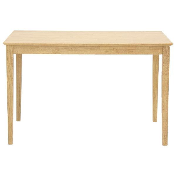 ◎(OUTLET)實木餐桌 SOLID2 LBR 福利品 NITORI宜得利家居 1