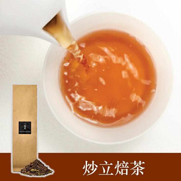 【辻利茶舗】炒立焙茶茶葉單包入~茶葉經大火炒香~低咖啡因刺激性低老少皆宜 0