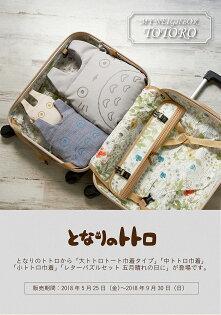 日本郵便局郵局限量TOTORO龍貓手提袋(大+中+小各一)環保購物袋組手提袋束口袋現貨空運立刻出貨免運-一九九六的夏天