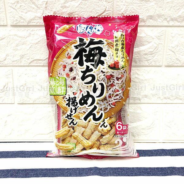 少爺邦知BONCHI米果海鮮梅子味餅乾食品日本製造進口JustGirl