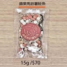 【Michael米迦勒】蘋果馬鈴薯鮭魚(15g) 自然食系列 寵物天然鮮食