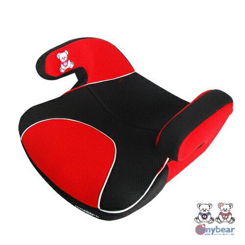 TONY BEAR 兒童輔助座椅