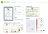 【領券折50】Fullicon護立康 糖友收納包【德芳保健藥妝】(顏色隨機出貨) 6