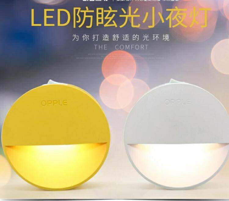 樂天優選~小夜燈LED光控插電節能感應床頭燈臥室睡眠嬰兒餵奶臺燈