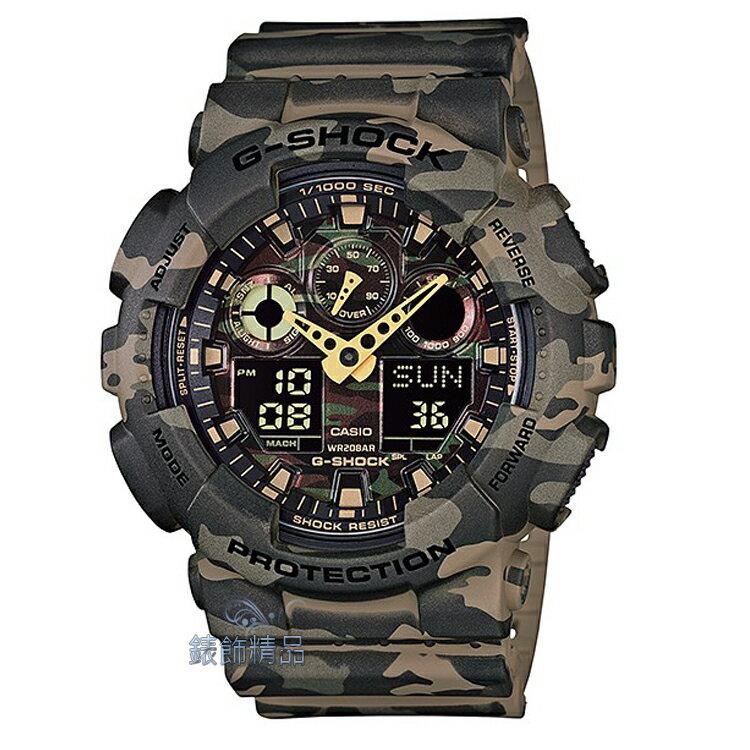 CASIO Baby-G粉藍霧面蠟筆質感錶