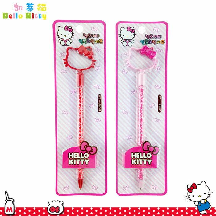 大田倉 韓國  三麗鷗Hello Kitty凱蒂貓 大臉自動鉛筆.5筆芯 文具用品  出貨