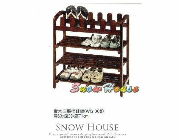 ╭☆雪之屋居家生活館☆╯P654-09實木三層插鞋架鞋櫃拖鞋架