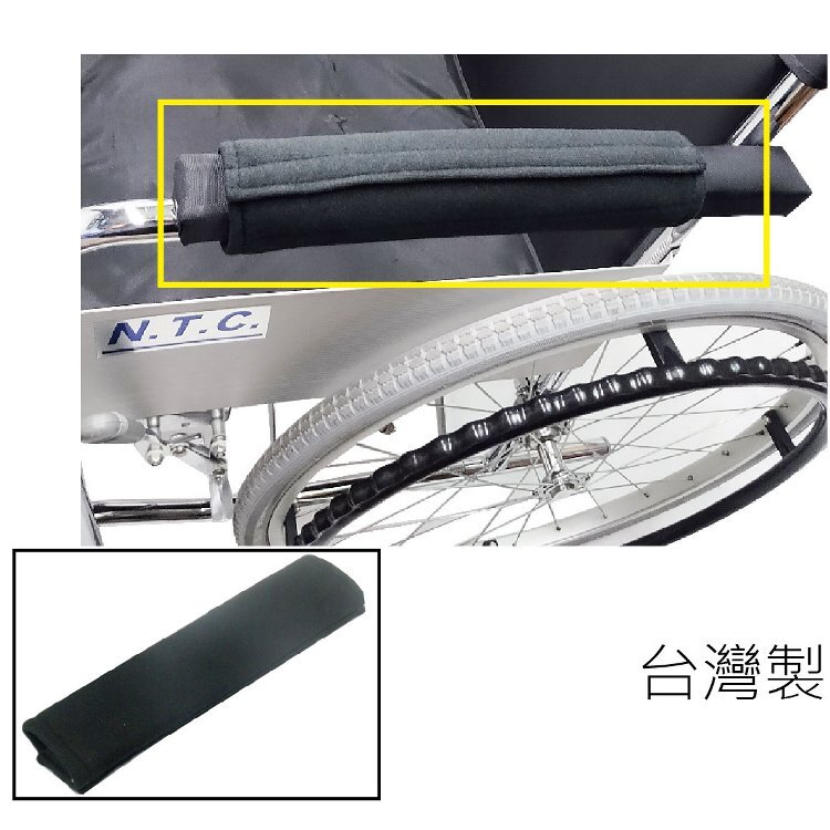多用途舒適套(單個入)- 銀髮族 輪椅使用者適用 乘坐汽車 背背包也可用 台灣製*可超取* [ ZHTW1724]