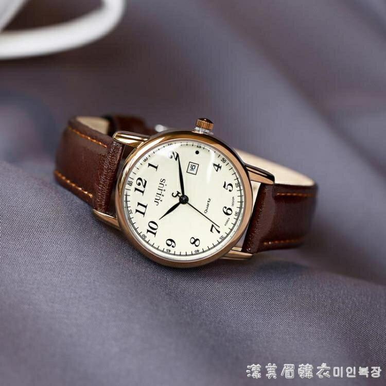 復古女錶簡約數字日歷休閒手錶女時尚潮流防水學生腕錶 【古斯拉】