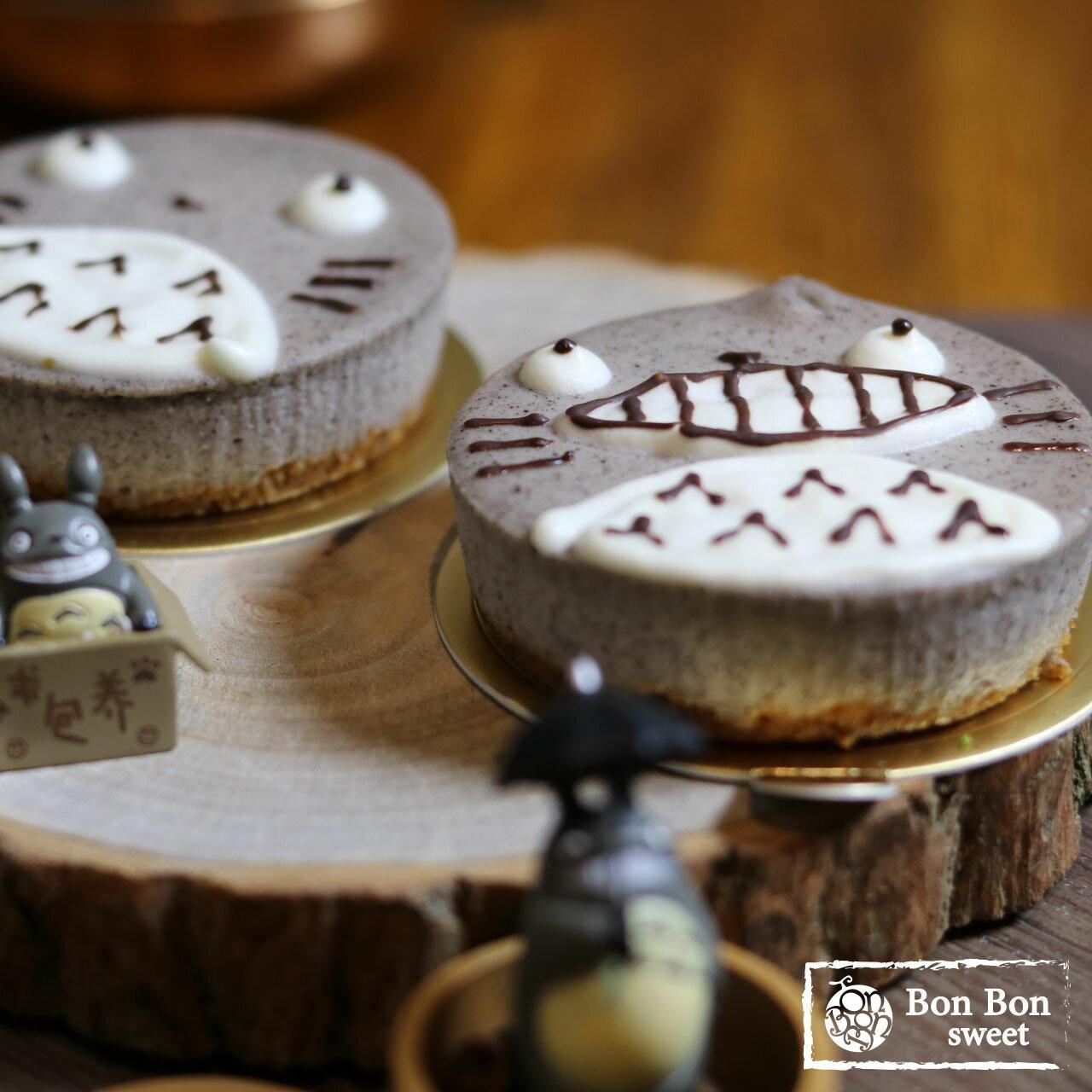 龍貓風! 芝麻乳酪蛋糕-6吋♥ 每一口的乳酪蛋糕都充滿濃濃的芝麻香→10 / 5輸入MARATHON1005立刻折88元! 2
