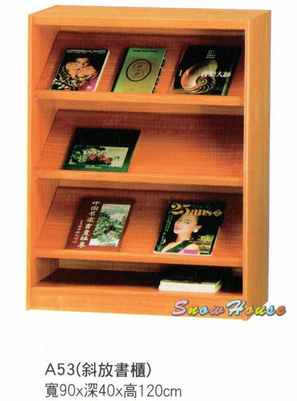 ╭☆雪之屋居家生活館☆╯AA555-11/P335-17 A53 斜放書櫃/書報架/雜誌架/收納架
