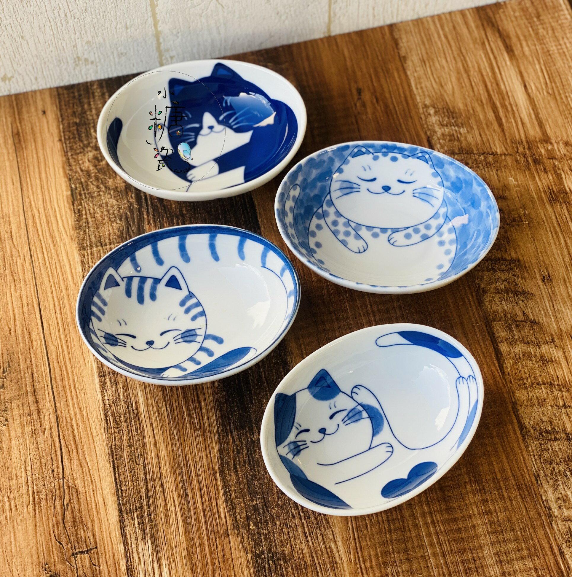 小糖瓷|日本製 窩窩喵系列之橢圓小鉢/小菜鉢/醬料小鉢