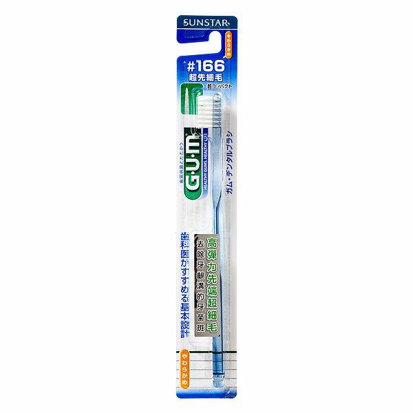 GUM 牙周護理牙刷超軟毛-前端超細毛#166 顏色隨機出貨