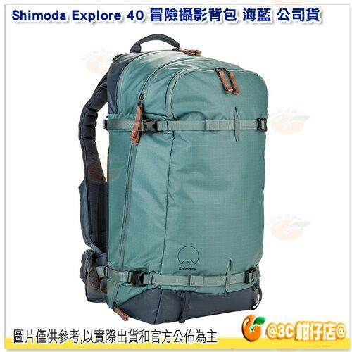 ShimodaExplore40冒險攝影背包海藍公司貨後背包相機包13吋筆電可側取