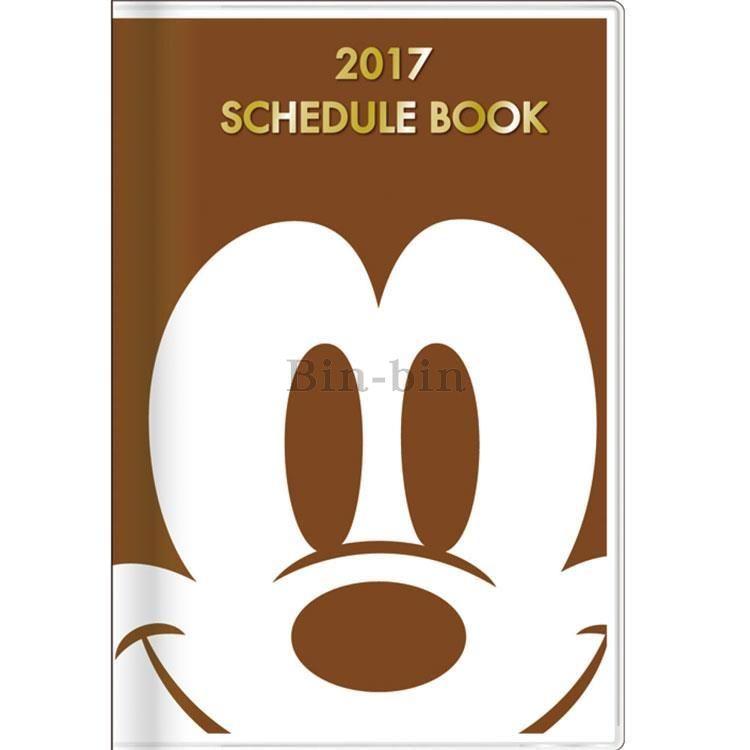 迪士尼 米奇 2017手帳B7/710-405