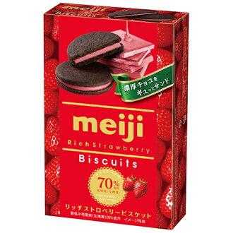 明治Rich草莓夾心巧克力餅乾 97g【愛買】