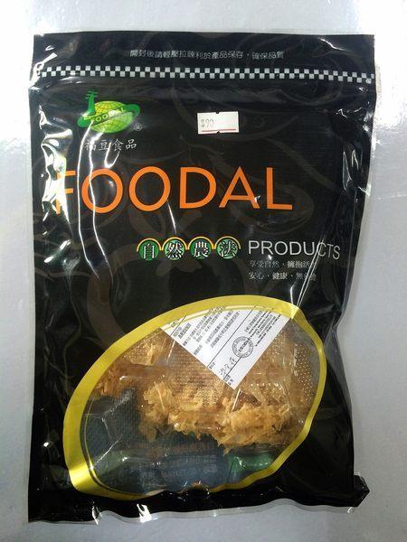 福豆 自然農法 白木耳 50g