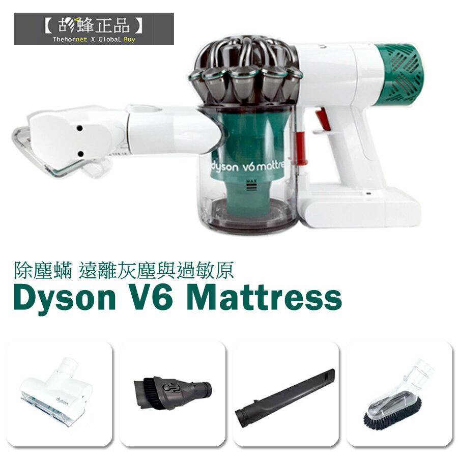 ㊣胡蜂正品㊣ 預購 免費保固 Dyson V6 Mattress 無線 HEPA 除塵蟎 HH07 HH08 sv10 SV09 v8