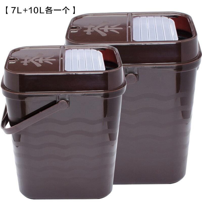 茶渣桶 茶桶過濾排水桶功夫茶具配件家用茶台垃圾桶廢水桶小茶水桶【MJ9207】