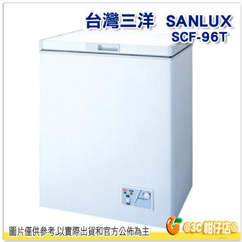 含運含基本安裝 台灣三洋 SANLUX SCF-96T 掀蓋式冷凍櫃 96L 上掀 單門 腳輪 公司貨 保固一年 SCF96T