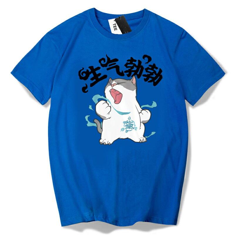 KUSO 搞笑 情侶裝 純棉短T MIT台灣製【Y0886-1】萌寵-生氣勃勃貓 動物萌寵 快速出貨 8
