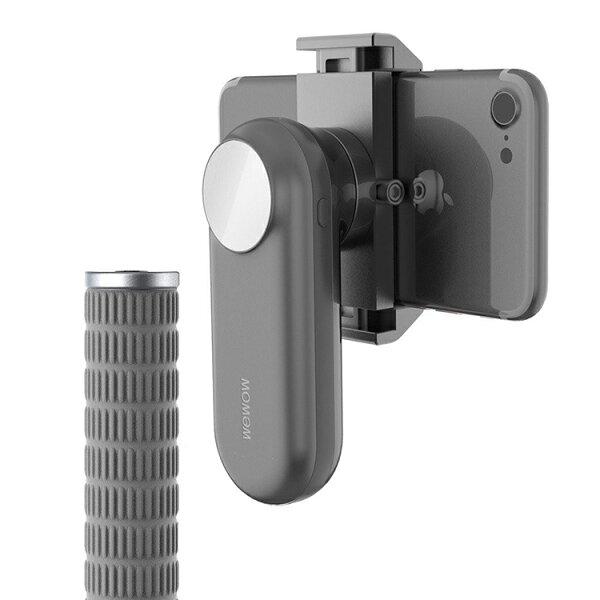 攝彩@WEWOWFancy手機智能穩定器全新2代款-天際灰佳美能公司貨正品平衡器影片拍攝