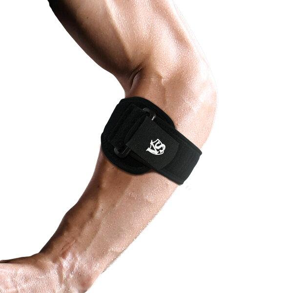 可調式壓力軟墊鍺能量護肘帶(單支入)運動防護復健鍺有氧健身跑步慢跑路跑籃球羽球自行車登山膝蓋痛運動護具【VITALSALVEO】