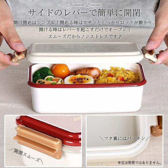 日本Maturite enamel 復古單層便當盒 550ml  /  bis-0511  /  日本必買 日本樂天直送 /  件件含運 8